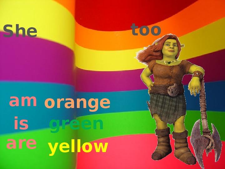 """Презентация по английскому языку """"Закрепляем цвета и глагол to be"""""""