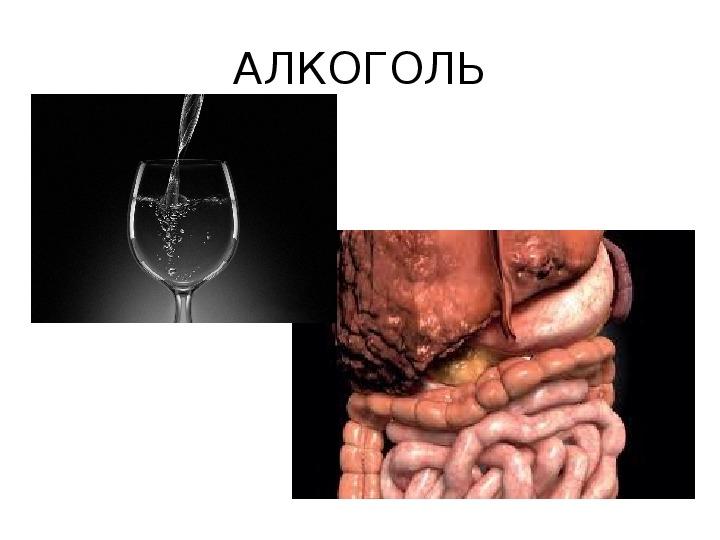 """Классный час """"Болезни века"""""""