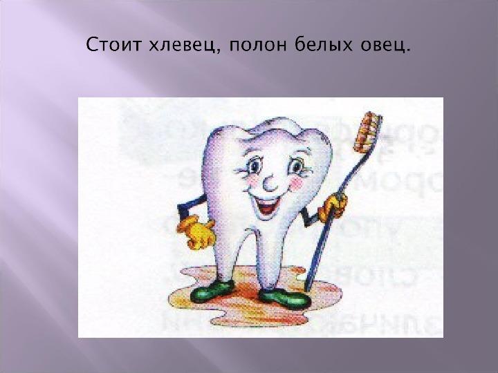 """Урок кубановедения по теме: """"Устное народное творчество"""""""
