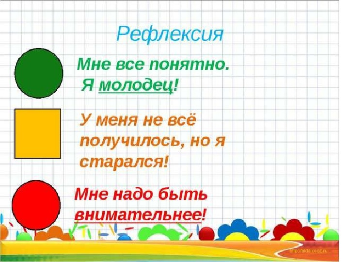 """Презентация по литературному чтению во 2 классе по теме """"Н. Носов. Затейники""""."""