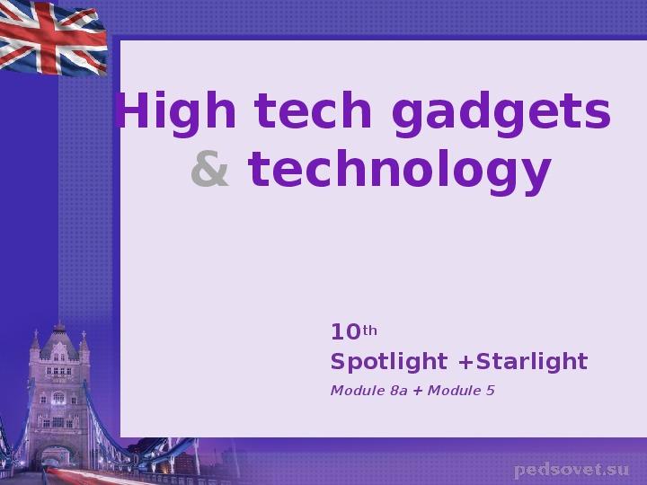 Презентация по теме Technology