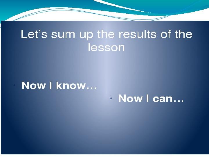 """Презентация к  интегрированному уроку на тему """"Личность-это...""""  ( 8 класс ,английский язык , учебник Spotlight"""",Модуль1)"""