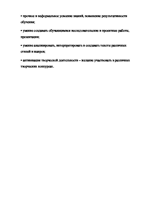 """Статья """"Приемы работы с текстом на уроках русского языка и литературы"""""""