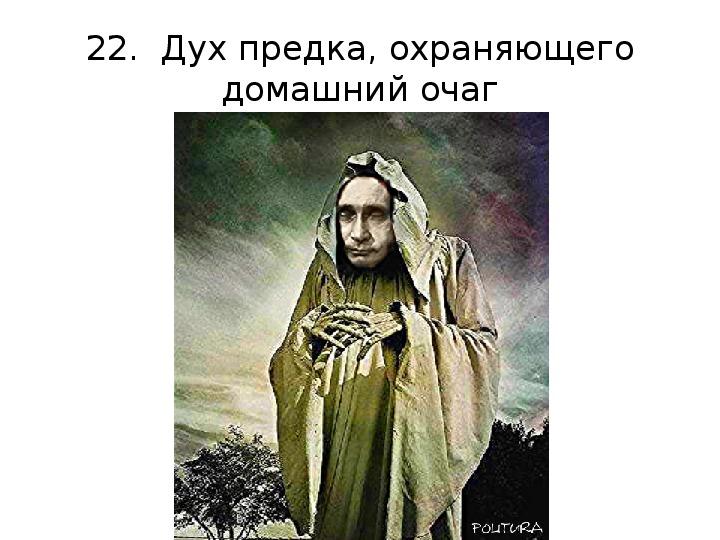 """Интеллектуальная игра Алфавит для педагогов """"Общие знания"""""""