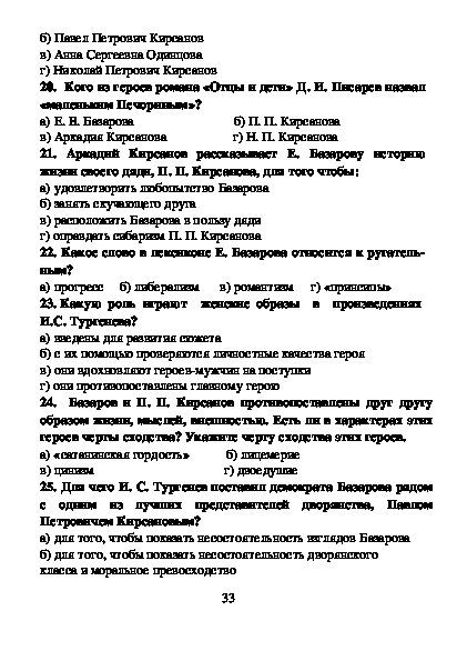 """Учебное пособие """"Контрольные и проверочные работы с разноуровневыми заданиями"""""""