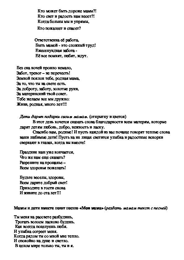 "Праздники в рамках проекта ""Твори добро"""