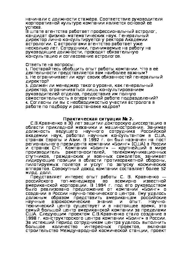 взять займ 60000 срочно без отказа на карту онлайн vzyat-zaym.su