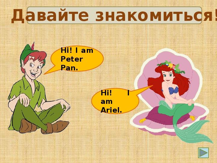Урок английского языка во 2 классе В.П.Кузовлев.