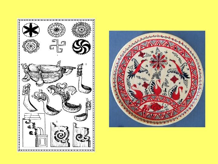 """Презентация """"Древние образы в народном искусстве"""""""