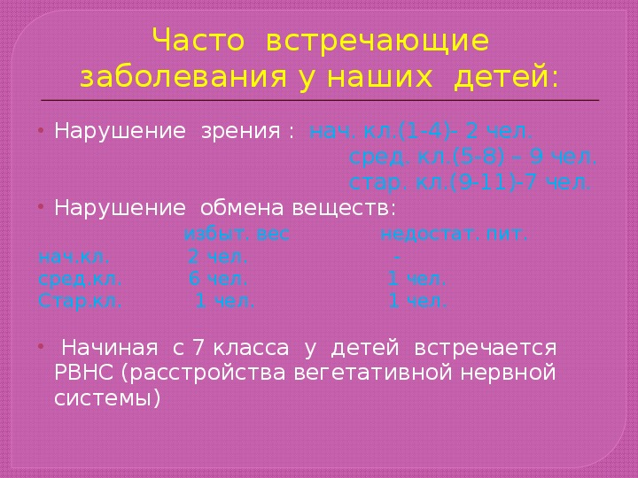 """Родительское  собрание """"Культура  здоровья: образовательное пространство  и  социальное  окружение"""""""