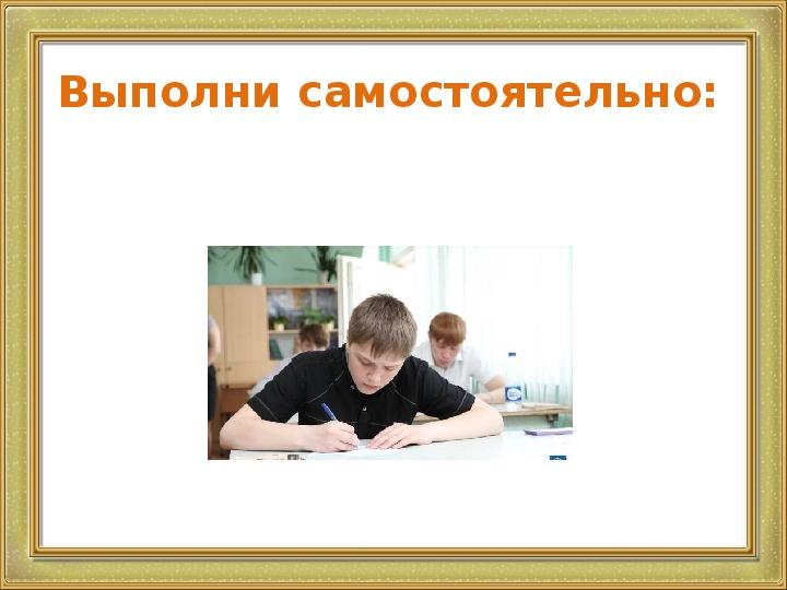 Урок информатики по теме «Логические элементы» (8 класс)