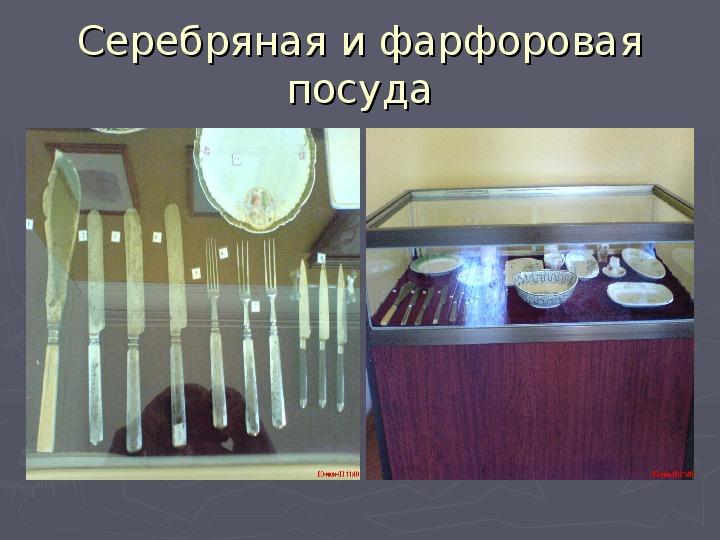 "Презентация ""Золотые руки, руки золотые..."""