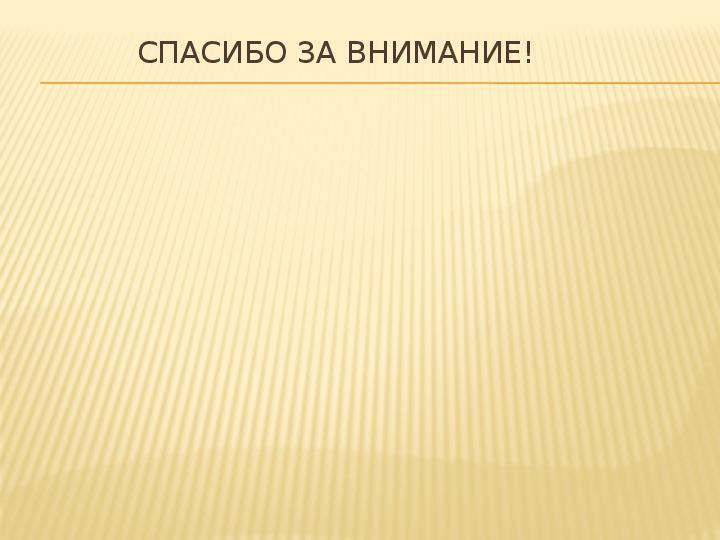 Презентация по музыке. Тема урока: Музыкальные инструменты на Руси (5 класс).