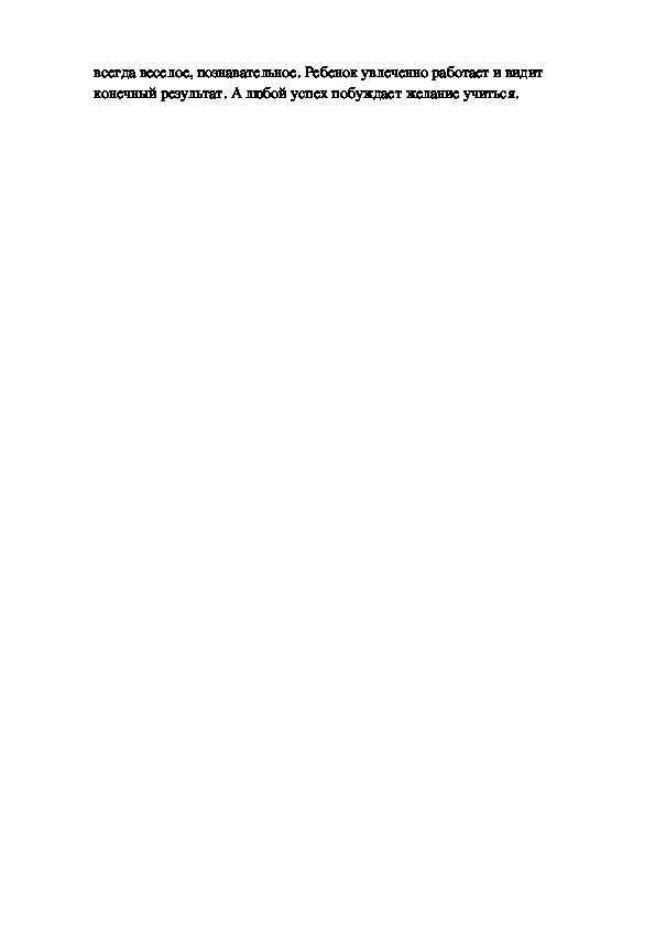 """Мастер-класс для педагогов """"Лего-конструирование - средство развития конструкторских  способностей способностей дошкольников"""""""