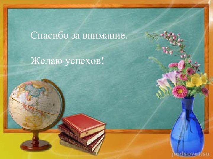 """Доклад на тему """"Роль русского языка в трёхъязычии"""""""