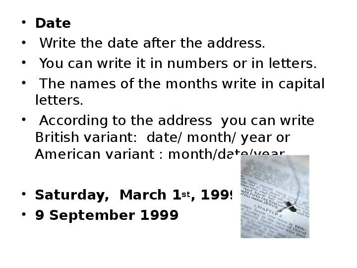 """Открытый урок по английскому языку  по теме """"«Как правильно написать личное письмо»"""" (8 класс, английский язык)"""