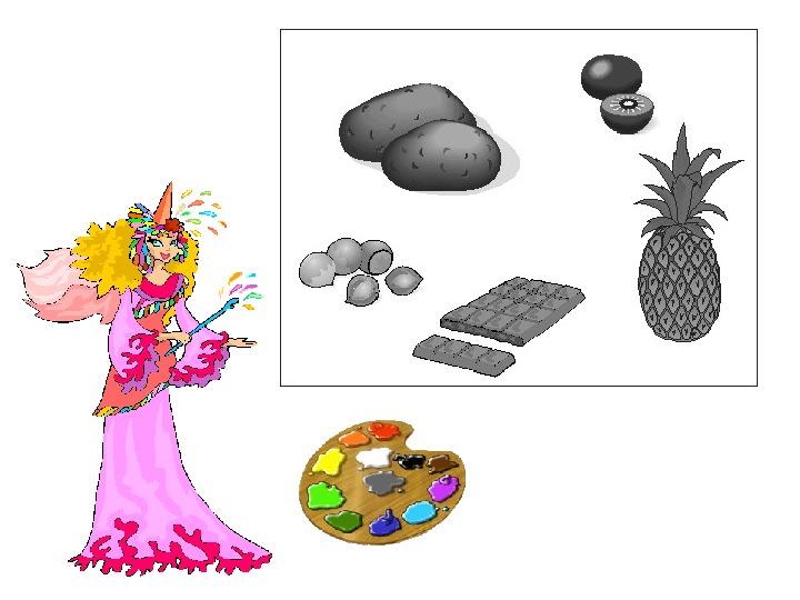 Занятие по развитию сенсорного восприятия у дошкольников посредством ИКТ