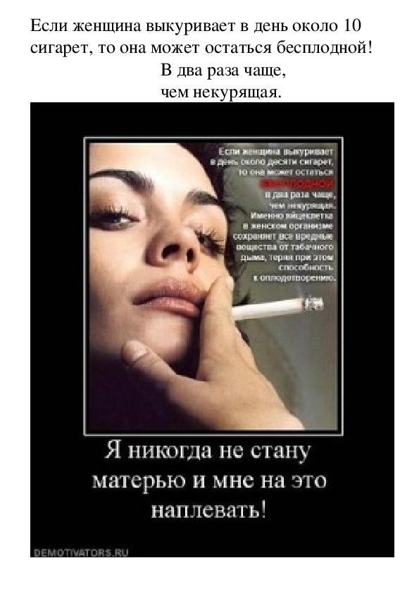 Буклеты о наркомании