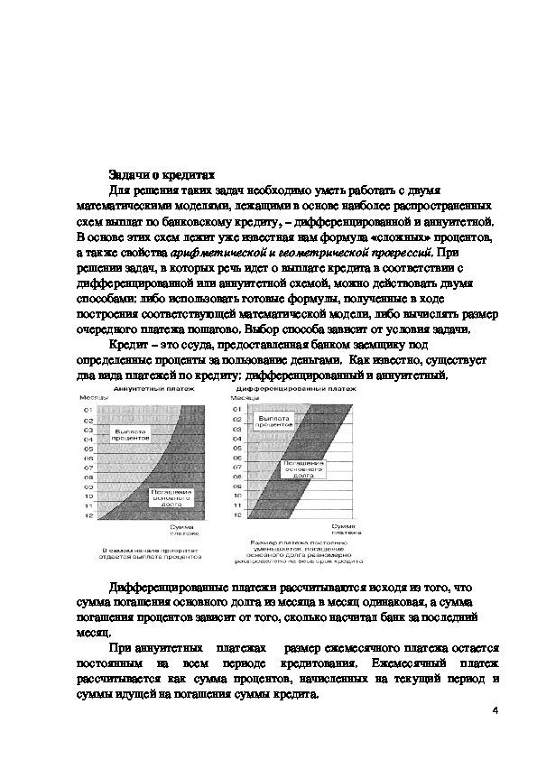 займы от частных лиц в москве под расписку