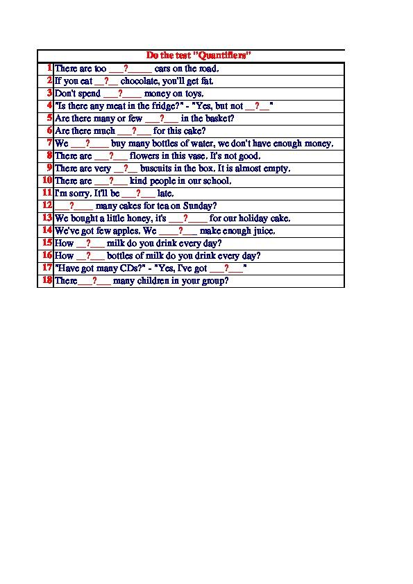 Excel - тест (обучающий), тема Quantifiers (английский язык)
