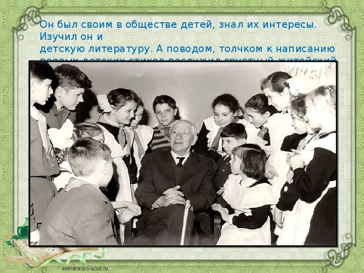 """Презентация по литературному чтению """"Корней Иванович Чуковский"""""""
