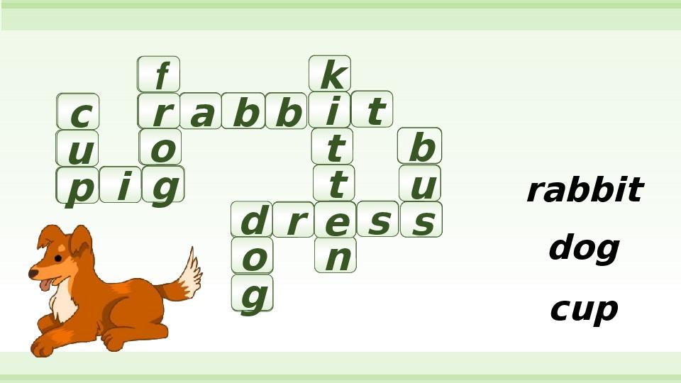 Презентация по английскому языку для 2 класса Кроссворд для малышей.