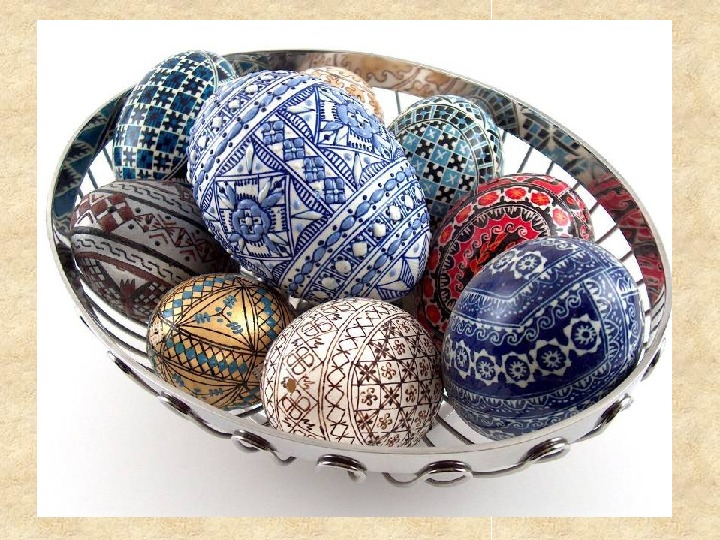 Пасхальные яйца с росписью