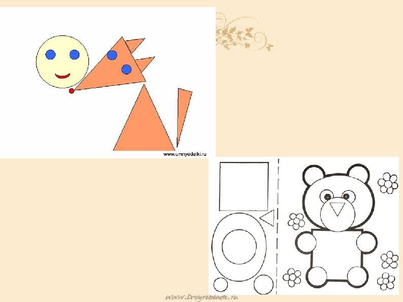 """Презентация по изобразительному искусству на тему """"Животные, состоящие из геометрических фигур"""""""