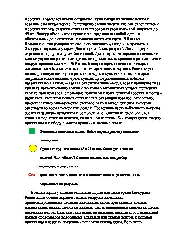 Авторская программа по русскому языку
