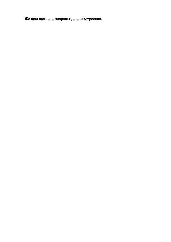 """Презентация по русскому языку на тему """"Имя прилагательное"""" (2 класс, русский язык)"""