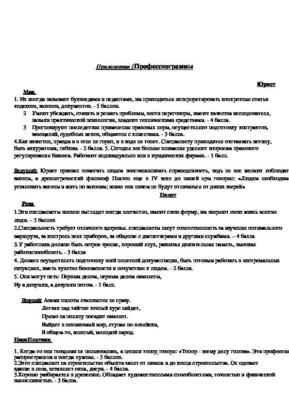Кредит 1000000 рублей наличными без справок и поручителей на год альфа банк