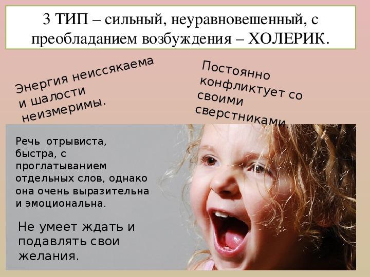"""Родительское собрание на тему """"Учение в радость"""""""