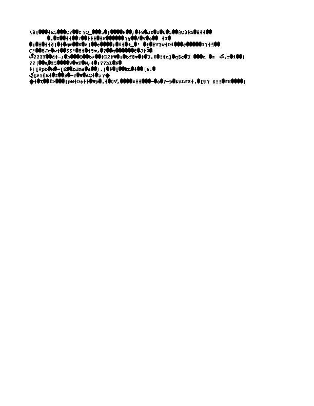 Готовимся к ОГЭ (математика) тестовая работа (9 класс)часть 2