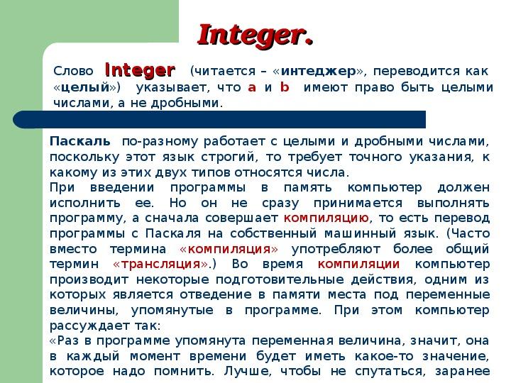 Описание переменных (VAR).