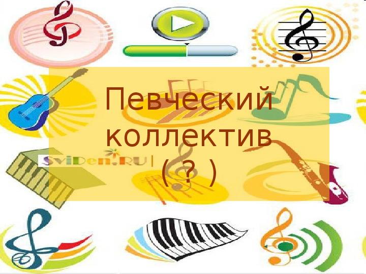 Урок конспект Музыка- душа времени