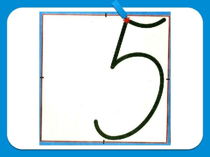"""Открытый урок с презентацией по математике на тему """"Решение задач"""" (1 класс)"""