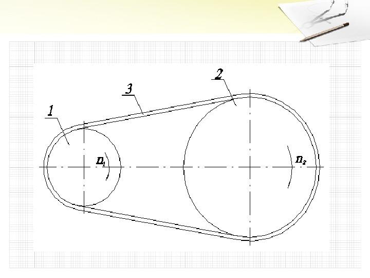 """Презентация к уроку """"Касательная к окружности"""" (геометрия, 8 класс)"""