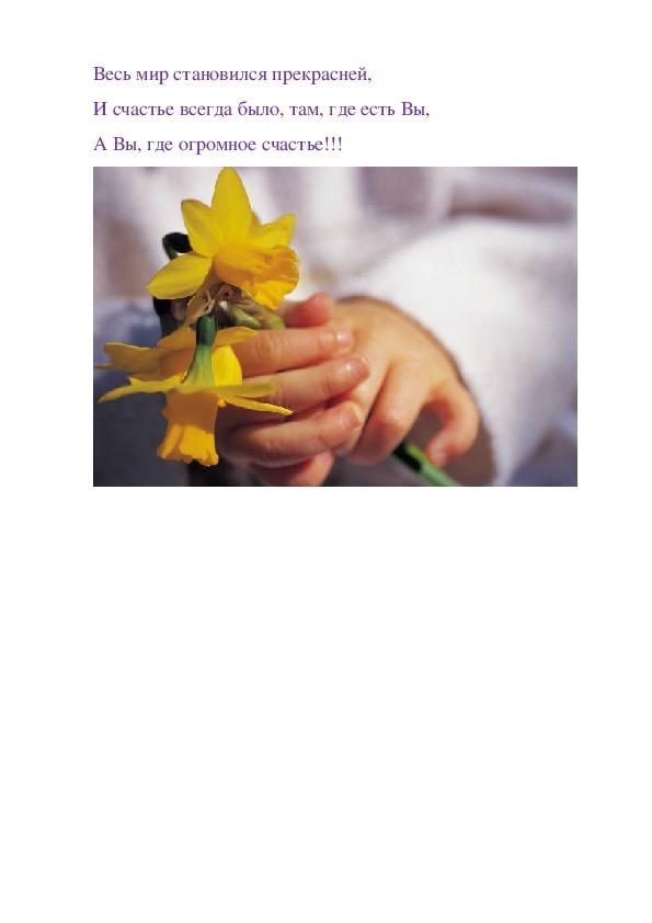 """Консультация """"Обучение родителей эффективным приёмам воспитания ребёнка с нарушениями речи и организация развивающей среды в семейных условиях"""""""