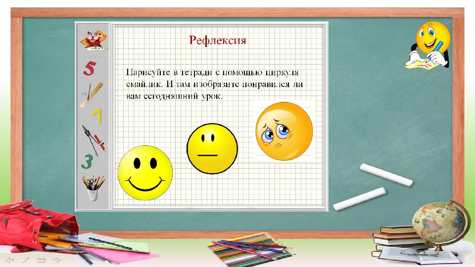 """Урок математики по теме """"Ряд натуральных чисел"""" (5 класс, математика)"""
