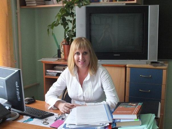 Костина Светлана