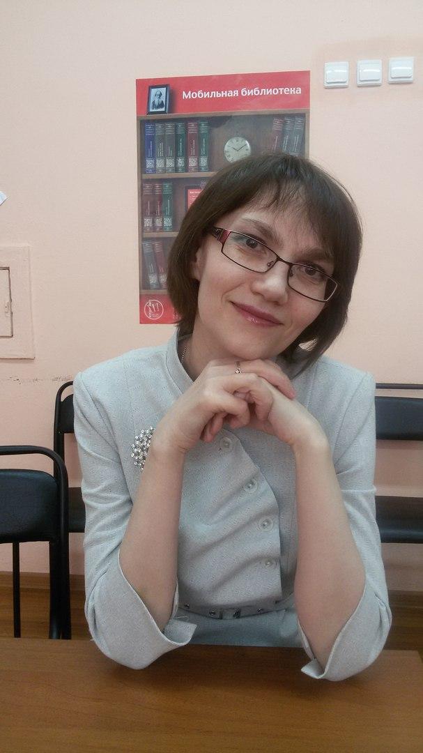 Третьякова Наталия