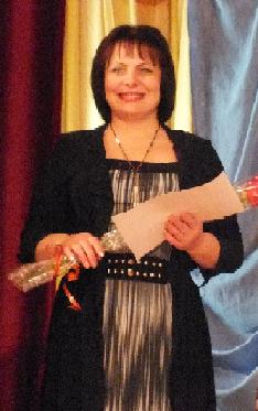 Фёдорова Фёдорова