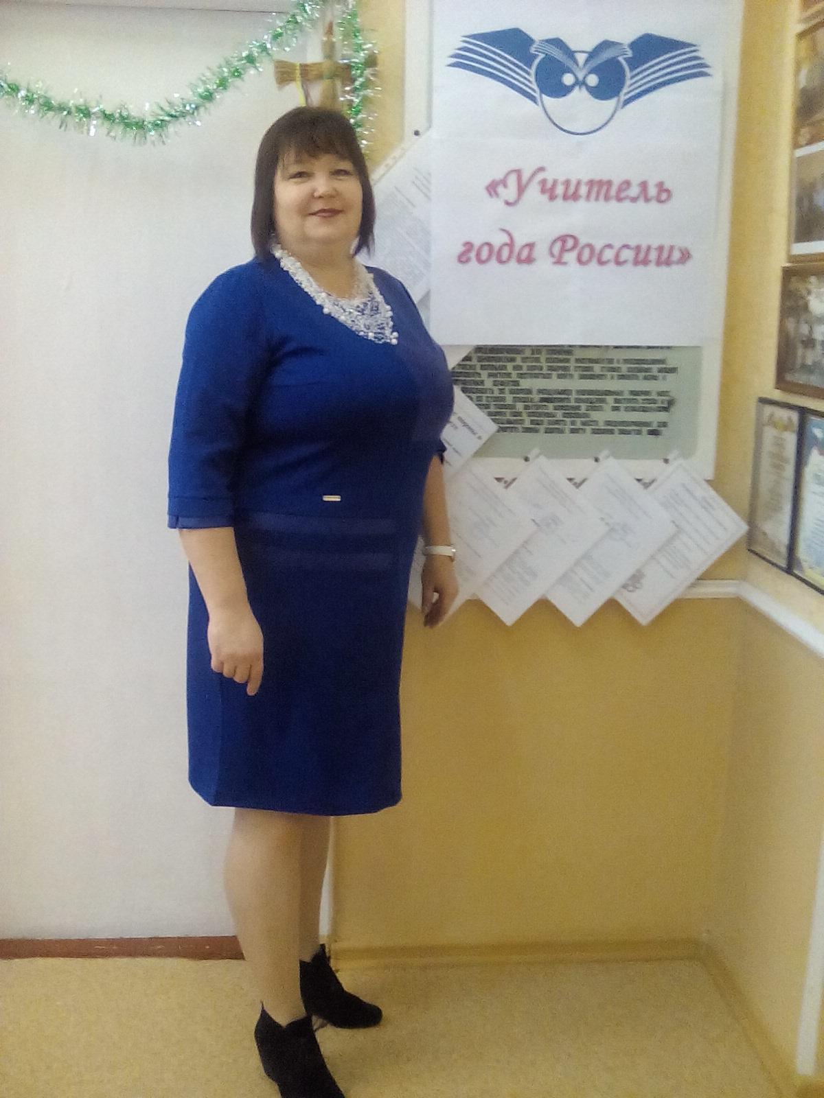 Примачук Татьяна